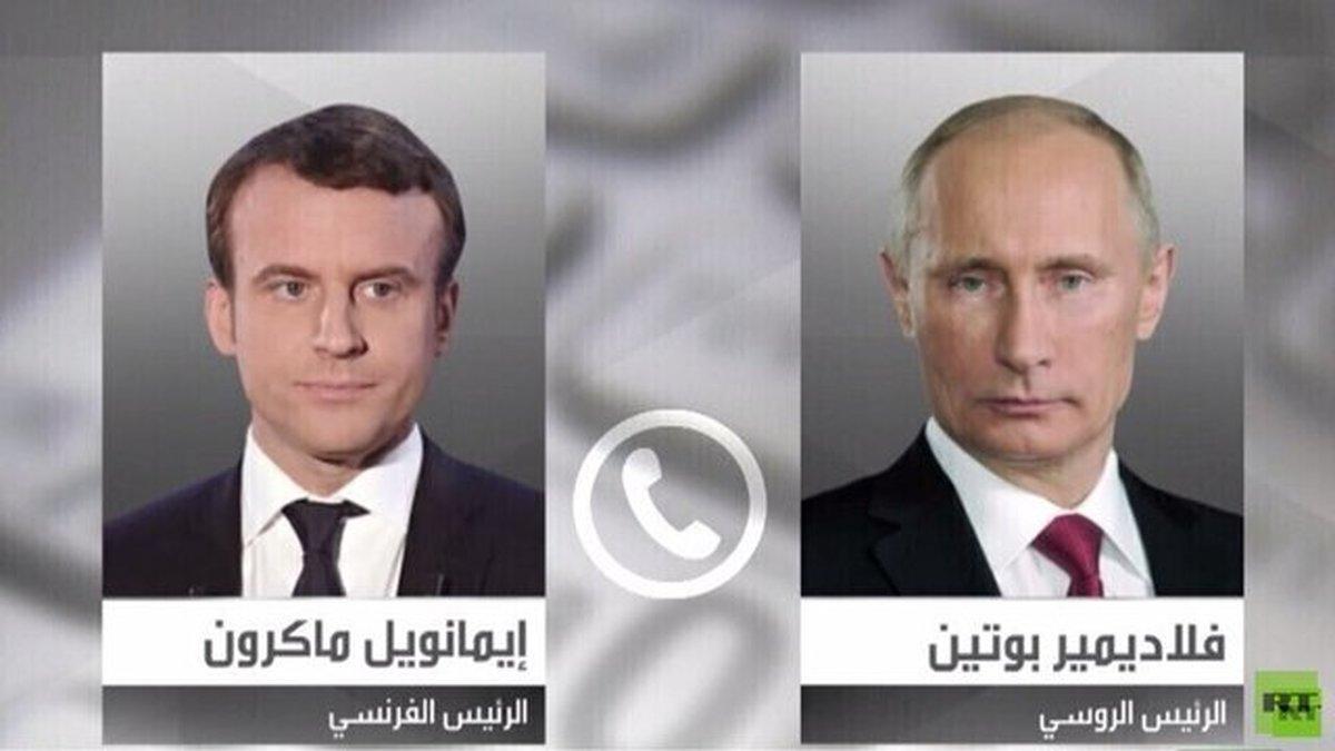 ماکرون و پوتین درباره اوکراین و ناوالنی تلفنی صحبت کردند