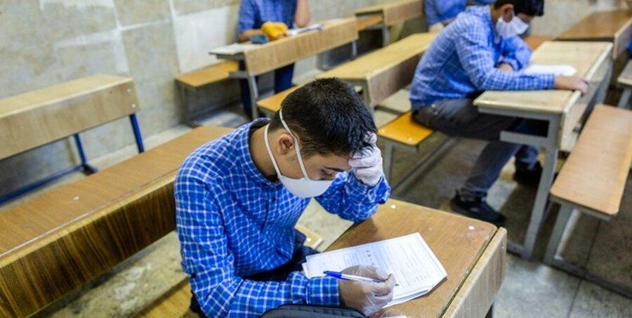 تصمیم ستاد کرونا مبنی بر حضوری بودن امتحانات نهایی