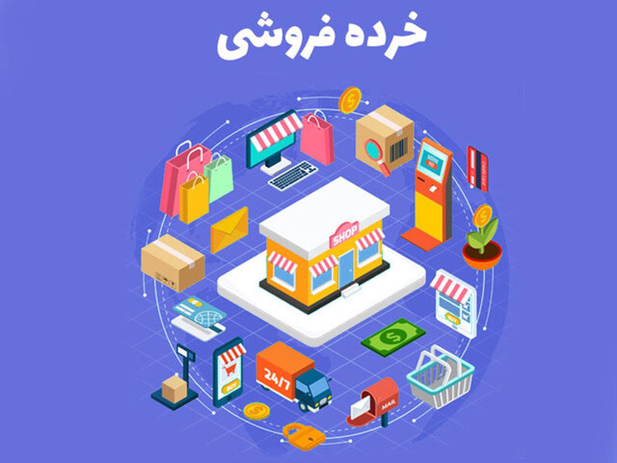 رشد فروش کالا و خدمات در آذرماه