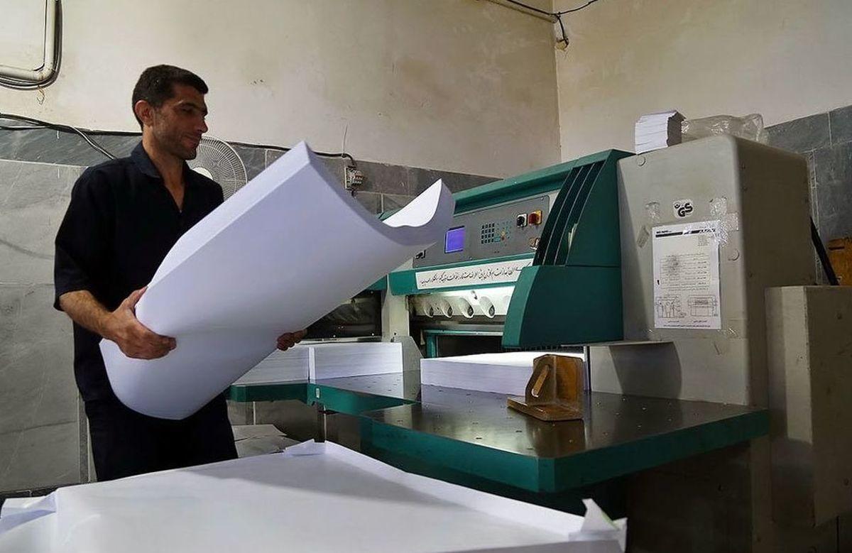چرا کاغذ گران شده؟ | تاثیر انتخابات بر گرانی کاغذ!