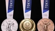 سرنوشت جالب مدالهای المپیک توکیو