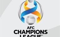 لیگ قهرمانان آسیا  | تاکنون هیچ کشوری درخواست میزبانی نداشته است