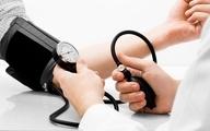 آسان ترین راه برای درمان فشار خون بالا