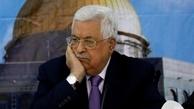 انتخابات فلسطین  | محمود عباس رسما به تعویق افتادن انتخابات فلسطین را اعلام کرد