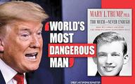تحسین منتقدان از کتاب پرفروش علیه ترامپ