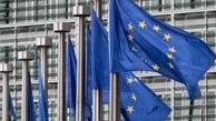 واکنش کمیسیون اروپا نسبت به غنی سازی ۲۰درصدی در ایران  |   حفظ توافق هسته ای حائز اهمیت است