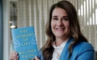 همسر بیل گیتس بعد از طلاق به دومین زن ثروتمند دنیا تبدیل میشود