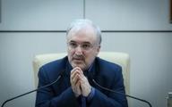 وزیر بهداشت: تعداد مبتلایان قطعی کرونا در ایران ۵ نفر است