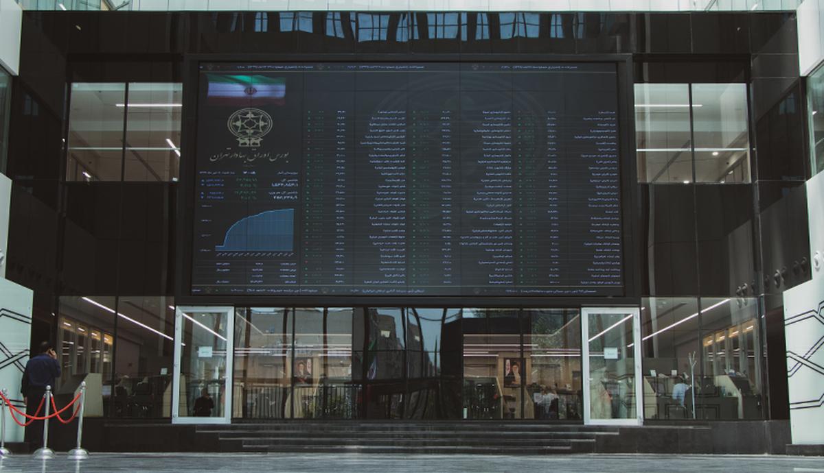 شکست انحصار تامین سرمایه در بورس