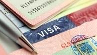 پانزده هزار دلار برای سفر ایرانیها به آمریکا