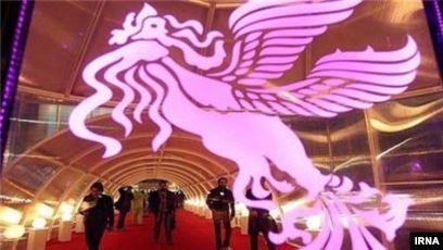 جشنوارههای فیلم و تئاتر فجر امسال چگونه برگزارخواهدشد؟