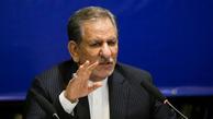 جهانگیری درباره اینکه چرا دولت روحانی را ترک نکرده توضیح داد.
