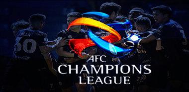 ایران در لیگ قهرمانان آسیای 2021 سهمیهای ندارد