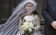 مو نمی خوام عروس بشم همین
