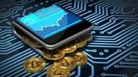 بهترین کیف پول ارز دیجیتال برای ایران  | لیست کیف پول های  معتبر ارزهای دیجیتال