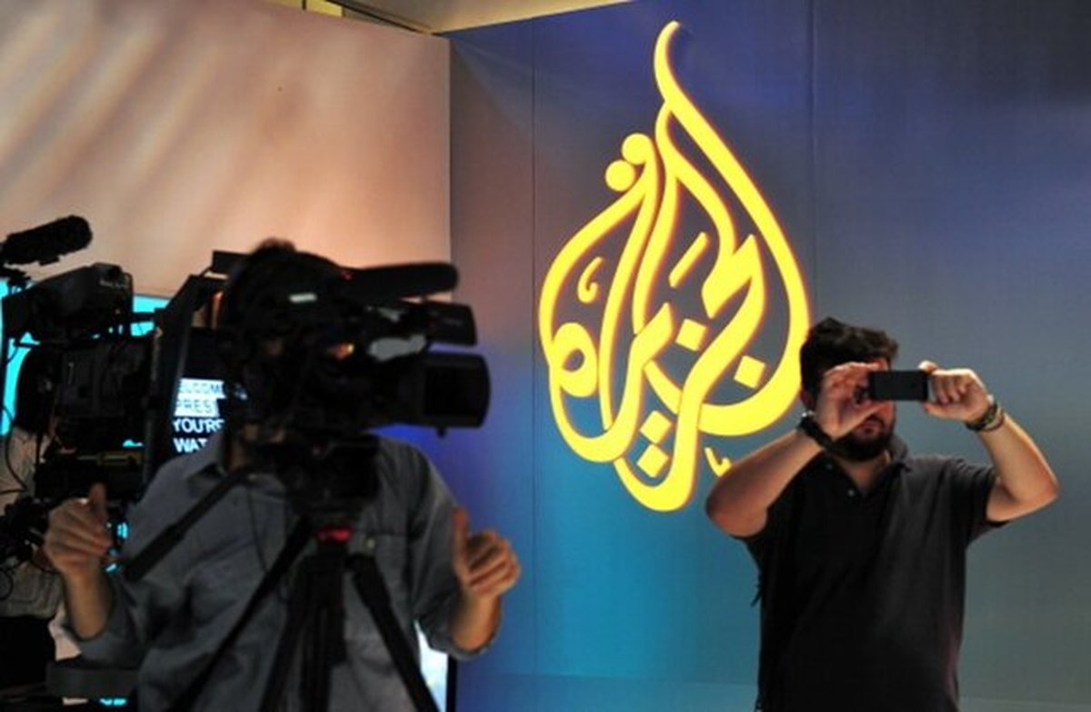 """رژیم صهیونیستی شبکه الجزیره را به """"جانبداری"""" متهم کرد"""
