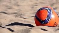 قرعه کشی رقابتهای فوتبال ساحلی جام جهانی 2021 روسیه