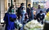 ۶۰ مورد به ویروسهای جهش یافته در کشور یافت شد | وزارت بهداشت: واکسیناسیون کشور را تا قبل از پایان ۱۴۰۰ قطعا تمام میکنیم