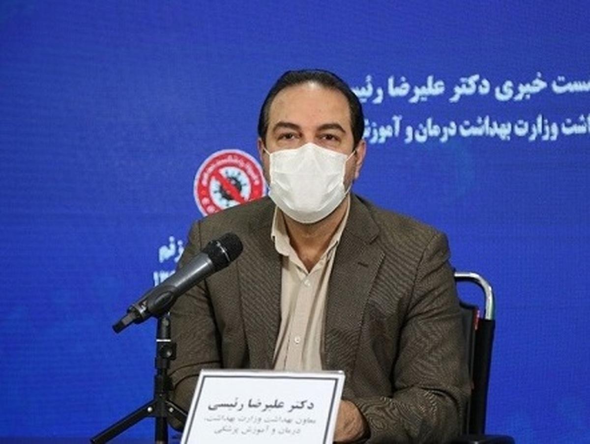 خبر مهم درباره واکسیناسیون عمومی ایرانی ها | ایرانی ها کی واکسینه می شوند؟