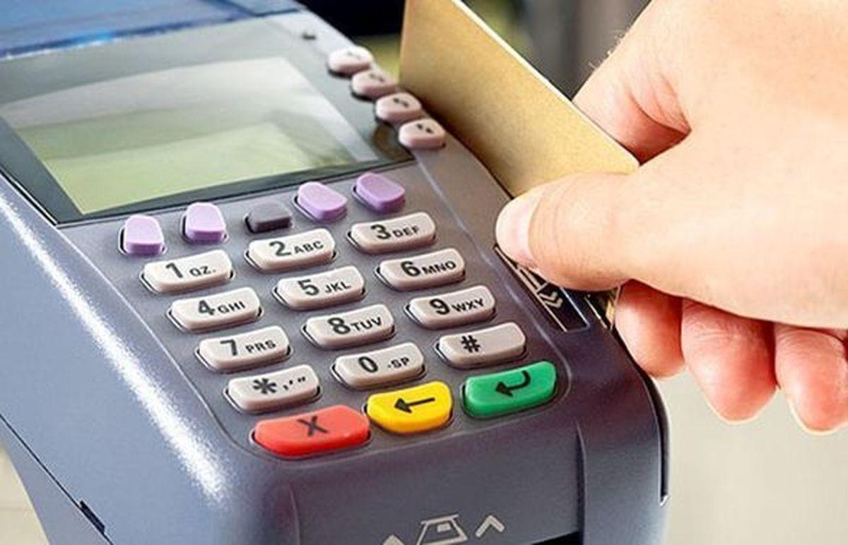 میزان تراکنش بانکی در تیرماه اعلام شد