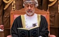 ادعای رسانه نزدیک به ریاض |  به دلیل نیاز عمان به کمک مالی همسایگان عربی، مسقط ناچار است به تدریج از ایران دورتر شود