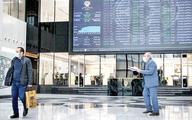 سهامداران در زمین کوچکها   تمایل به سرمایهگذاری در گروههای با ارزش بازار پایین افزایش یافت