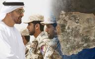 عقب نشینی ناگهانی تمام نیروهای اماراتی از یمن / همه چیز به نفع ایران پیش میرود؟