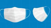 ماسک زدن هنگام ورزش سنگین، توانایی تمرین را کاهش نمیدهد