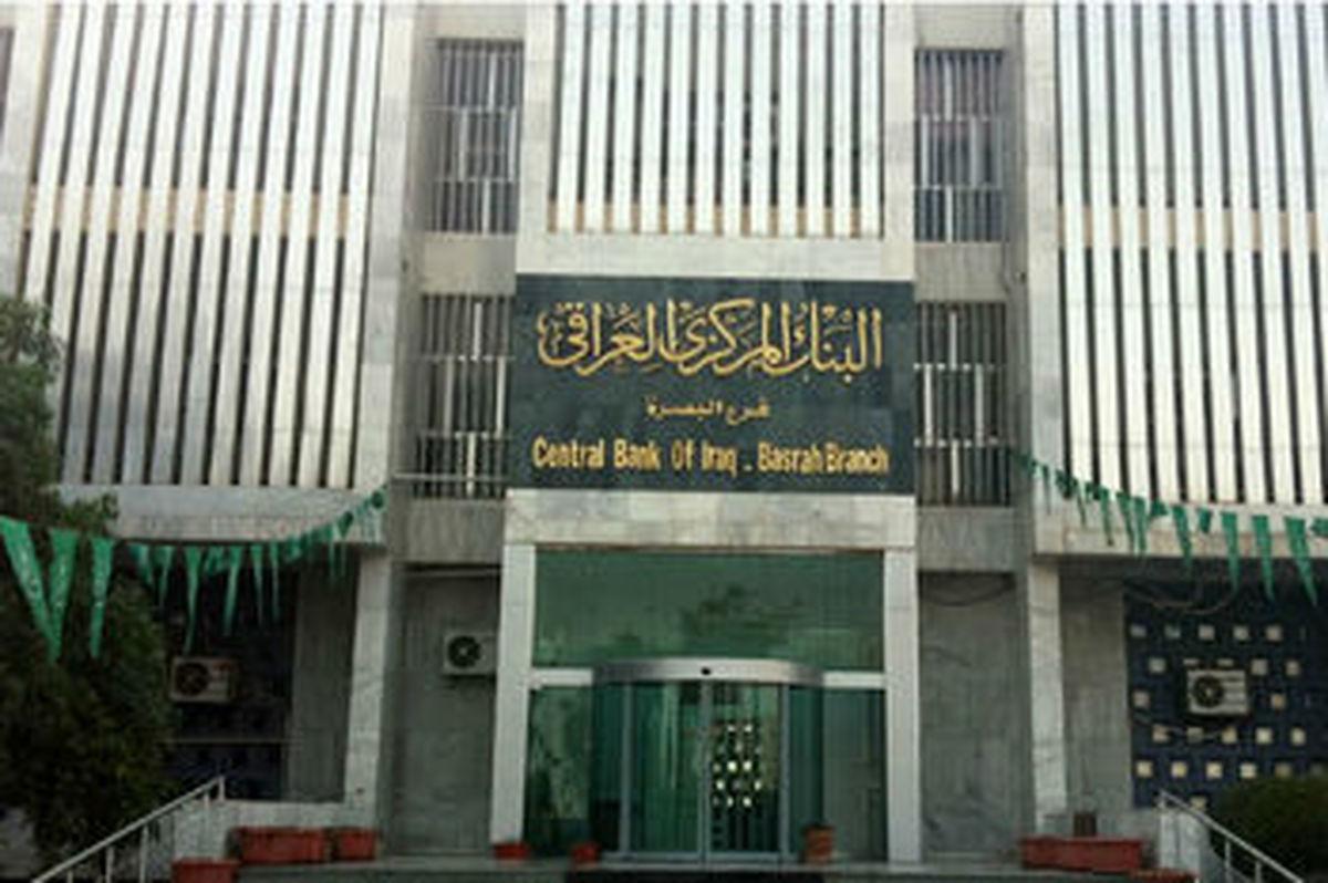 پولهای بلوکه شده ایران در عراق امکان جابجایی پیدا کردند | بغداد شرطهای دشواری گذاشته اما بهانه تحریمها دیگر وجود ندارد