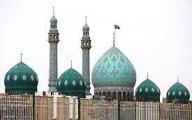 برنامه هفتگی مناجاتخوانی مسجد مقدس جمکران +عکس