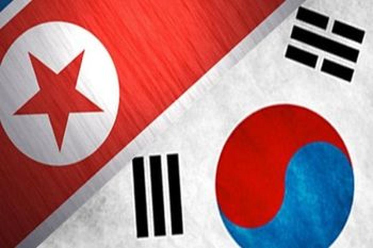 پیشنهادی که  کرهجنوبی به کرهشمالی داد تاریخی شد