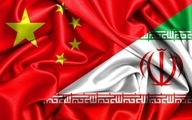 ایرانستیزی پشت سپر چینهراسی   بررسی قرارداد 25ساله ایران و چین