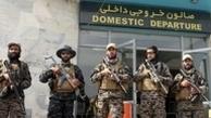 طالبان: برای تشکیل ارتش از نظامیان پیشین استفاده می کنیم
