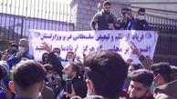حاشیه های استقلال تمامی ندارد| این بار تجمع هواداران استقلال مقابل مجلس+ عکس