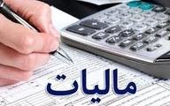 تمدید مهلت ارائه اظهارنامه مالیاتی