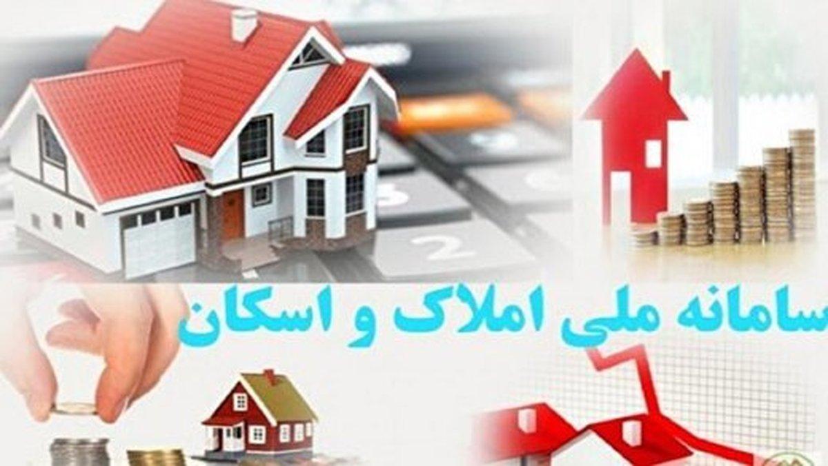 وزارت راه: همه املاک اعم از دارای سند رسمی و غیررسمی باید در سامانه املاک ثبت شوند