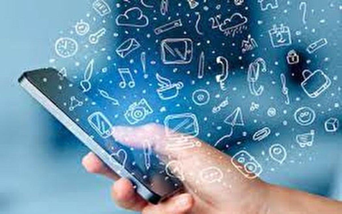 چطور جلوی دریافت پیامکهای تبلیغاتی را بگیریم؟