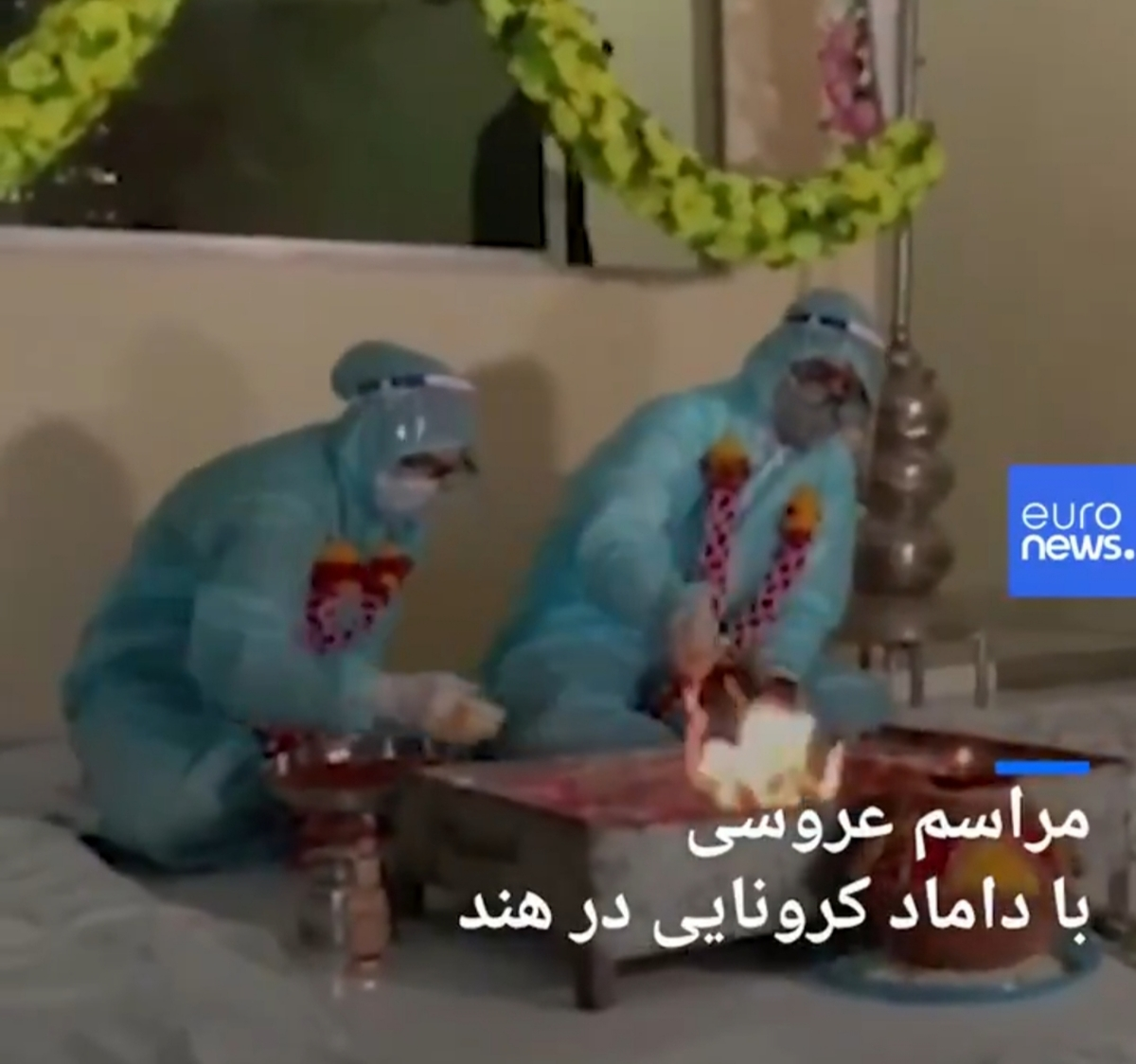 مراسم عروسی با داماد کرونایی در هند + ویدئو