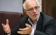 پیش شرط وزیر امور خارجه پیش شرط برای مذاکره  | منظور امیرعبداللهیان چیست؟