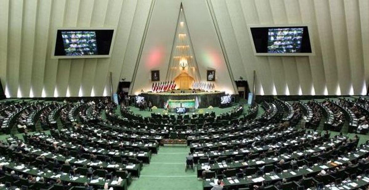 «طرح شفافیت آرا» در کمیسیون آیین نامه داخلی مجلس به تصویب رسید