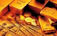 قیمت سکه و طلا روزانه