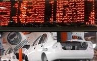 جزییات عرضه خودرو در بورس کالا اعلام شد  کمیسیون صنایع و معادن مجلس: خودروهای بورسی تا 2 سال مشمول مالیات 30 درصدی می شوند