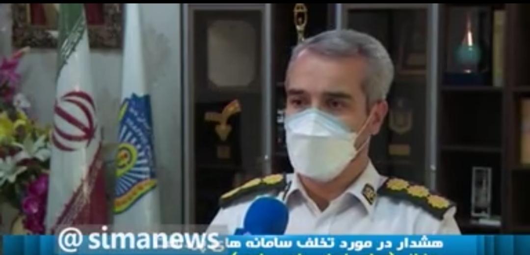 هشدار جدی پلیس + ویدئو