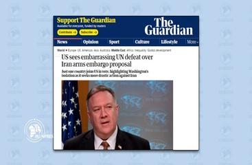 گاردین     شکست تحقیرآمیز آمریکا  در سازمان ملل