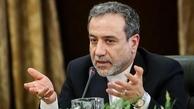 تکذیبیه مهم عراقچی در خصوص موضوع برجام و مذاکرات