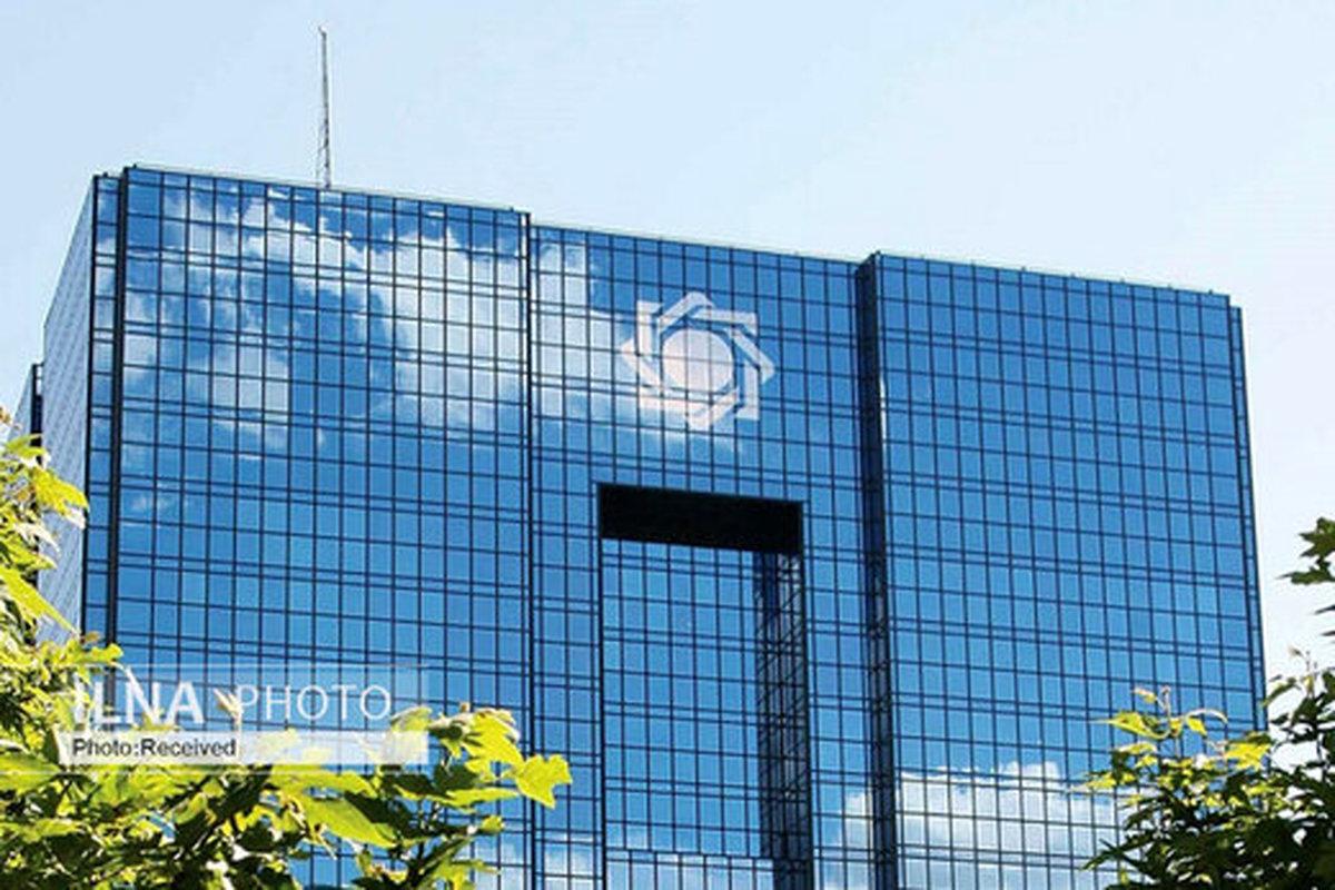 هشدار بانک مرکزی  |   شگرد جدید کلاهبرداران برای اخاذی