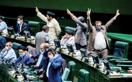  پاشنهآشیل طرح صیانت از فضای مجازی   مجلس اصولگرایان راهی به جز تصویب ندارد