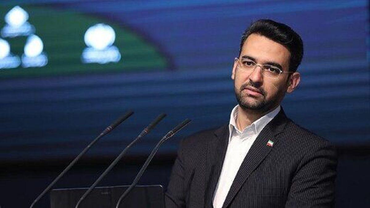 آذری جهرمی: راهاندازی پست خصوصی در ایران