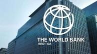 پیشبینی بانک جهانی از رشد ۲.۱درصدی اقتصاد ایران در سال ۲۰۲۱