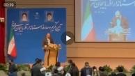سیلی خوردن استاندار جدید آذربایجان شرقی در مراسم معارفه + فیلم